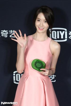 Im Yoona @ Event