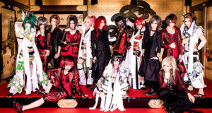 Kiryu, Royz and Codomo Dragon