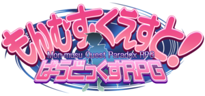 Monmusu Quest Paradox Logo
