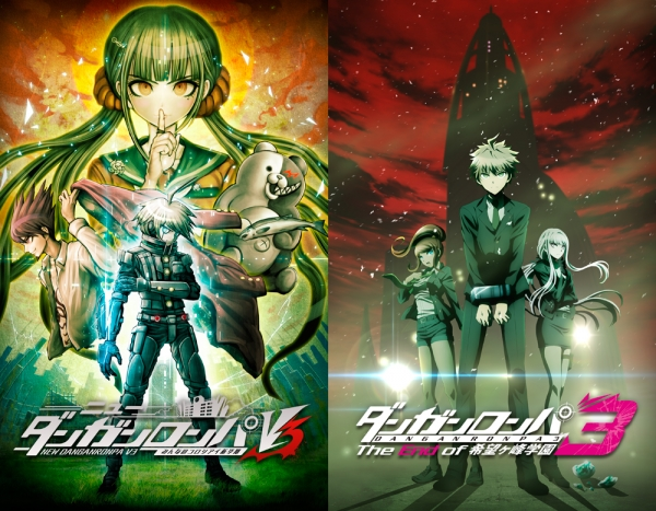 New Danganronpa V3: Everyone's New Semester of Killing And Danganronpa 3:The End Of Hope's Peak