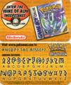 Pokemon Crystal Ruins Of Alph Sweepstakes - pokemon photo