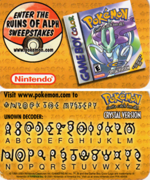 Pokemon Crystal Ruins Of Alph Sweepstakes