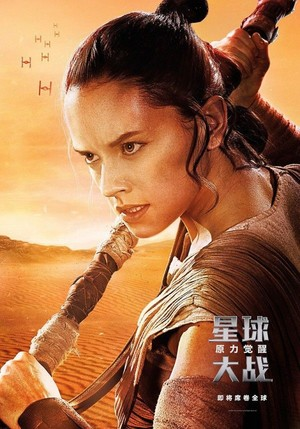 estrela Wars: The Force Awakens - Chinese Character Poster