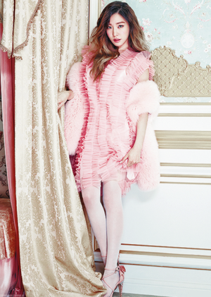 Tiffany @ BeautyPlus Magazine