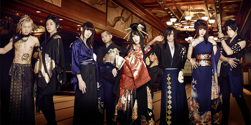 Wagakki Band achtergrond called Wagakki Band