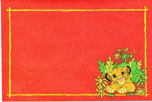 Walt Дисней Обои - Simba