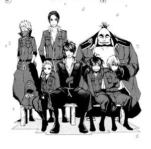 Yamainu Squad