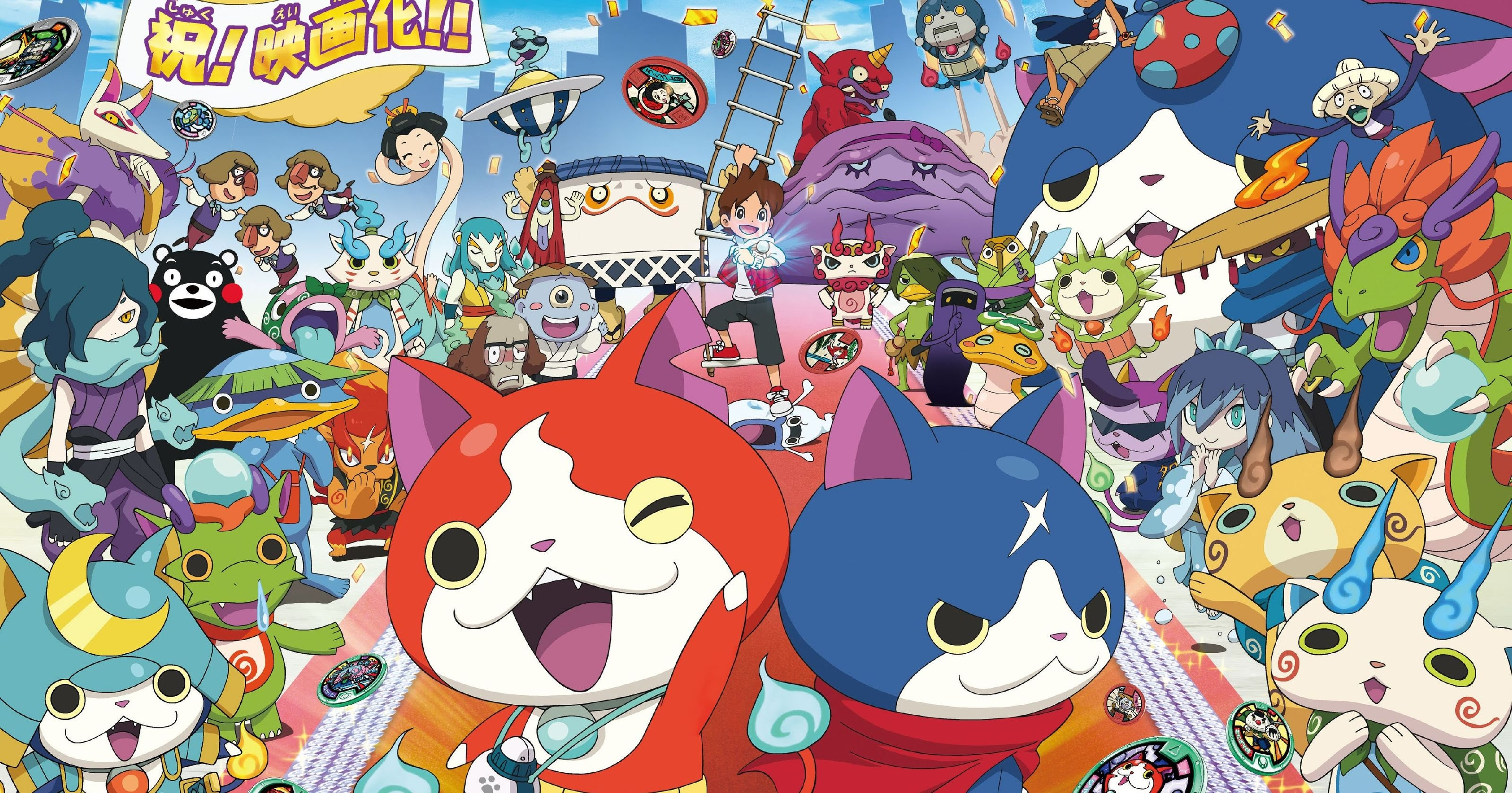 Yo kai watch images yo kai watch hd wallpaper and for Chambre yo kai watch