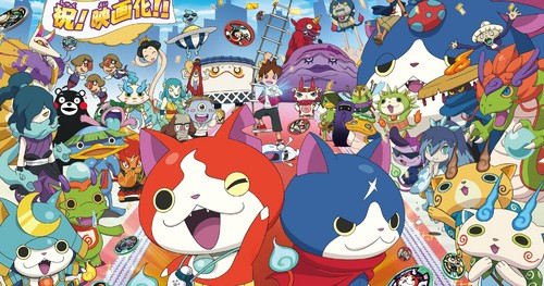 Yo-Kai Watch wallpaper probably with anime called Yo-Kai Watch