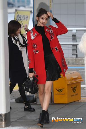 Yoona - Airport 151210