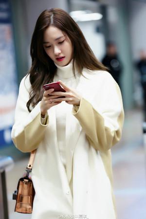 Yoona - Airport 151215