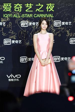 Yoona @ Event