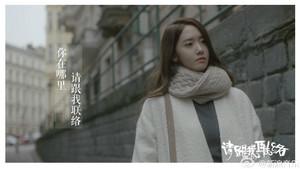 Yoona @ Please Contact Me MV
