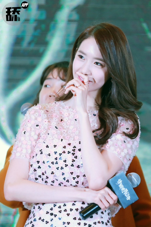 Yoona please contact me press conference im yoona photo