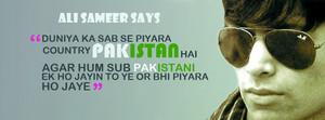ali sameer pakistan quotes