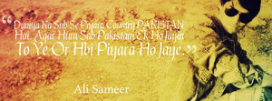 ali sameer quote about pakistan 10