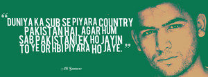 ali sameer quote about pakistan 11