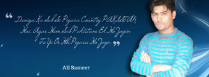 ali sameer quote about pakistan 14
