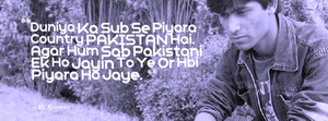 ali sameer quote about pakistan 3
