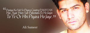 ali sameer quote about pakistan 5