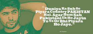 ali sameer quote about pakistan 6
