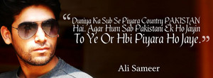 ali sameer quote about pakistan 9