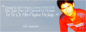 ali sameer quotes about pakistan