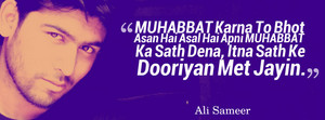 ali sameer quotes about pakistan love, ali sameer all quotes, ali sameer quote, ali sameer new quote