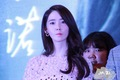 Yoona @ 'Please Contact Me' Press Conference - im-yoona photo