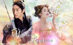 'Moon Lovers' Lee Joon Gi and IU edited kwa mashabiki