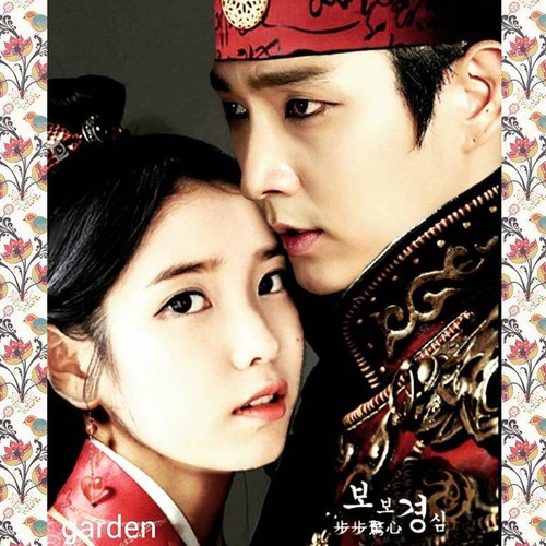 IU images 'Moon Lovers' Lee Joon Gi and IU edited by fans wallpaper ...