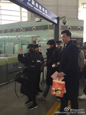 160103 IU Leaving for Korea
