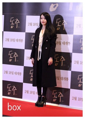160204 IU attended the VIP premiere movie of 'DongJu'