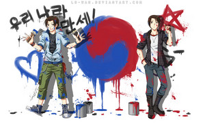 APH Paint Job. North Korea and his brother South Korea