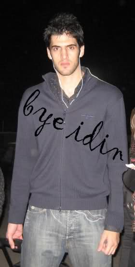 Aidin Nikkhah Bahrami (February 5, 1982 – December 28, 2007)