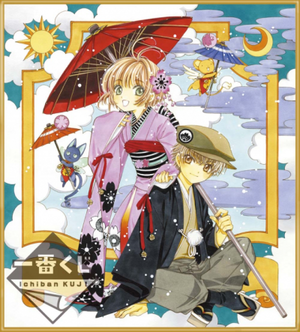 Illustration CCS for the Ichiban Kuji Lottery