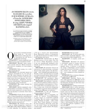 Magazine scans: Interview Russia (December/January 2013)