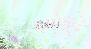 Ponyo End Credits