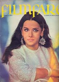 Priya Rajvansh (1937 – 27 March 2000)