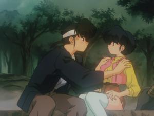 Shinnosuke and Akane 【OVA】らんま1/2 真之介とあかね | 天道あかね