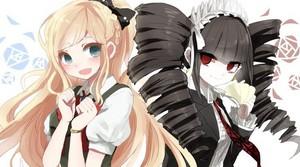 Sonia And Celestia