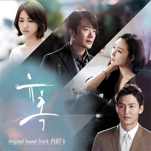 Temptation 6 korean drama temptation