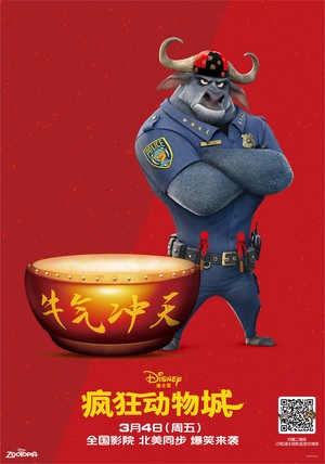 Zootopia Chinese Posters