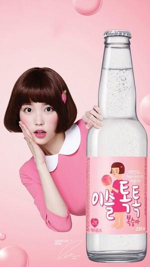 아이유 Mobile Обои 1080x1920 for Isul Tok Tok (peach drink)
