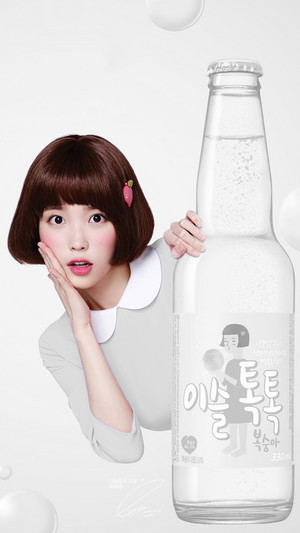 아이유 Mobile پیپر وال 1080x1920 for Isul Tok Tok (peach drink)