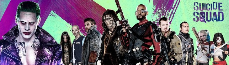 'Suicide Squad' Banner