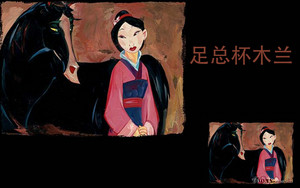 Fa Mulan Fresco