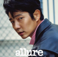 Lee Jun Ki - Allure Magazine March Issue '16