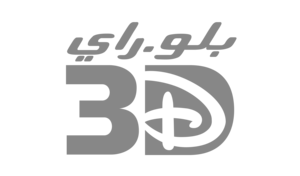 Walt disney Logos - disney Blu-ray Logo 3D (Arabic Version)
