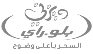 Walt ডিজনি Logos - ডিজনি Blu-ray Logo (Arabic Version)